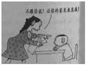 2018下半年教师资格小学综合素质真题(完整版)