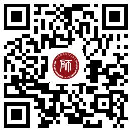 浙江教师资格证微信交流群