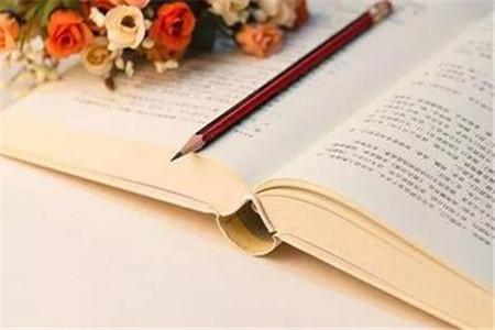 2020浙江教师资格证:学历、学籍信息在信息系统里面没有核验到怎么办?