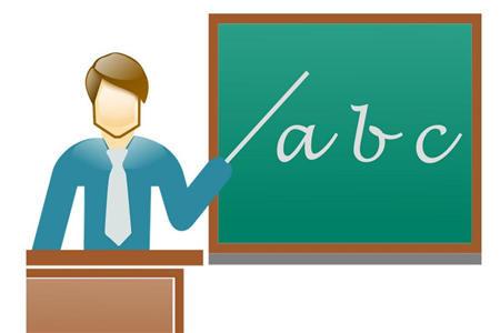 浙江教师资格证做了什么事会被吊销?