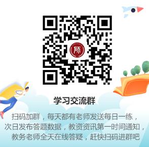 浙江教资微信交流群